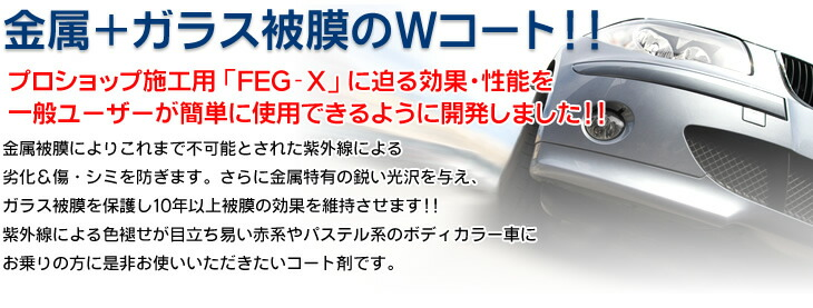 wondax-v_02.jpg
