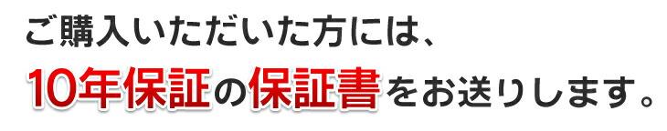 wondax-1_161214_04.jpg