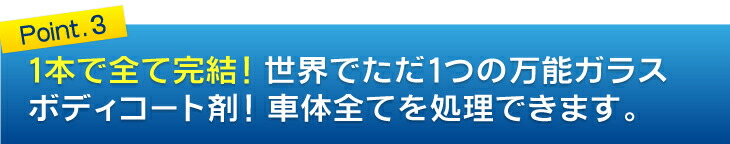 wondax-1_161214_13.jpg