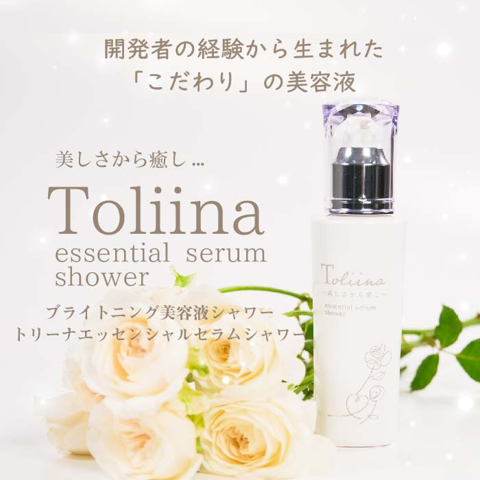 Toliina