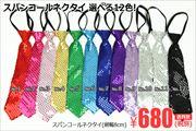 necktie-left
