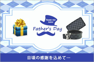 『Father's Day』