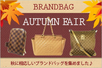 『AUTUMN FAIR』