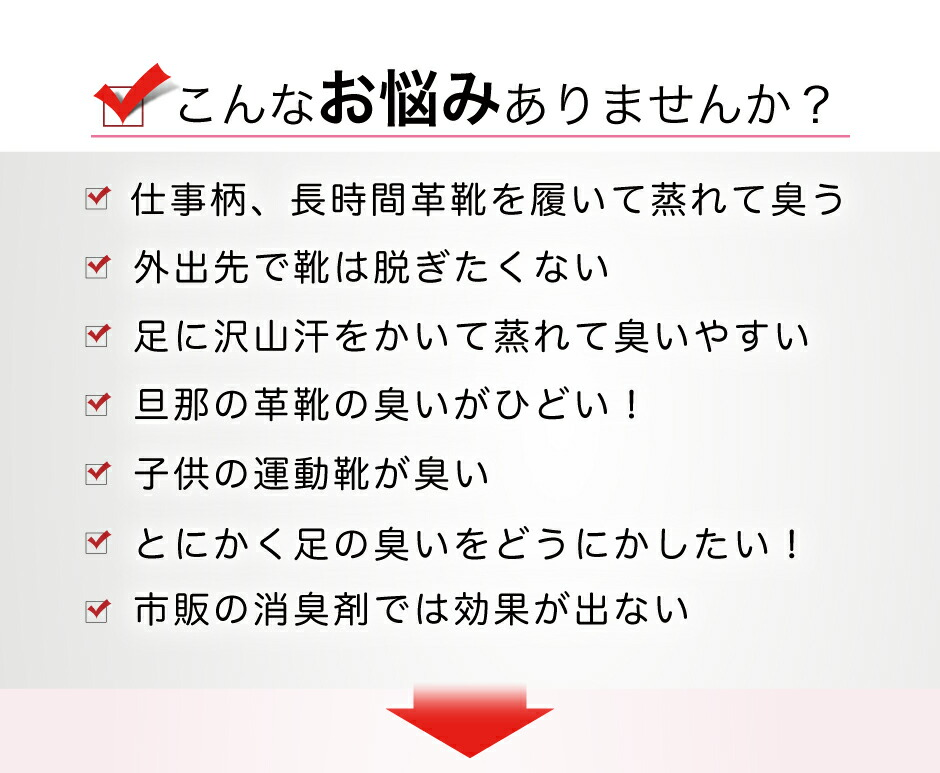 """""""こんなお悩み"""
