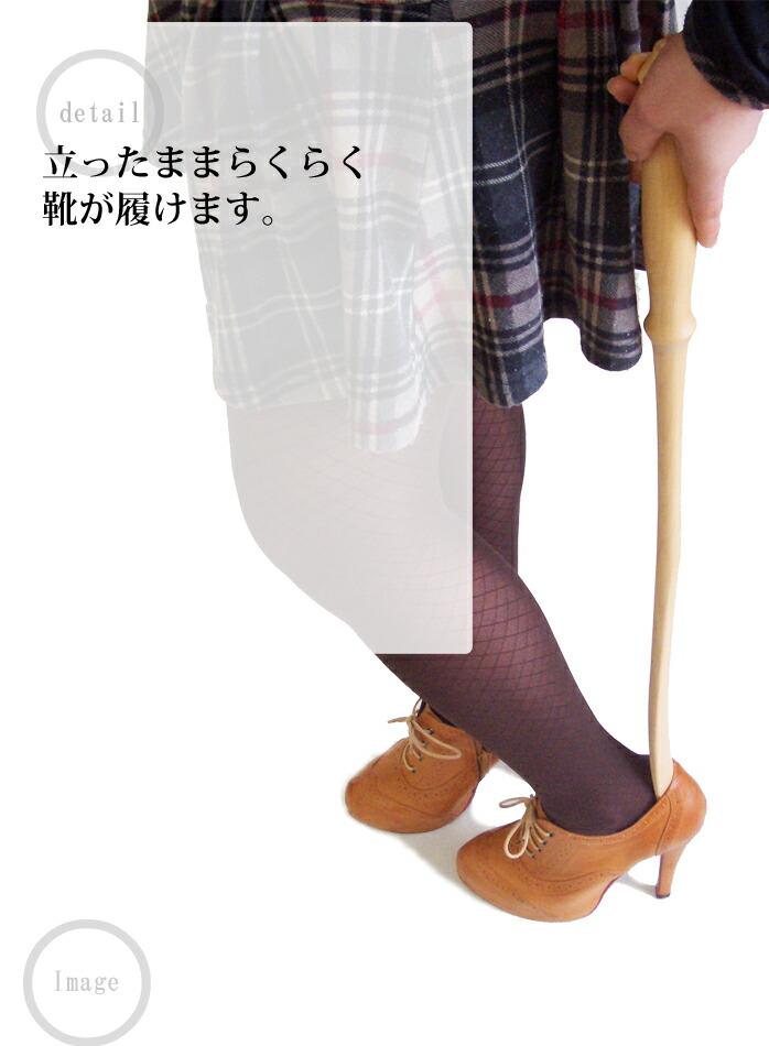 靴べら 木製 ロング 【木製 靴べら70cm 】 旭川クラフト 木地のかみむら 使いやすいロングタイプ 靴べら です