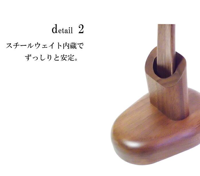 ササキ工芸 靴べら 木製 【らくらく 靴べら 】 旭川 クラフト