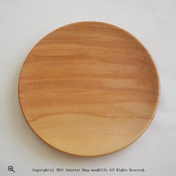 [Woodworking art Sasahara wood plate] & wood-l | Rakuten Global Market: Plate plate wooden Asahikawa craft
