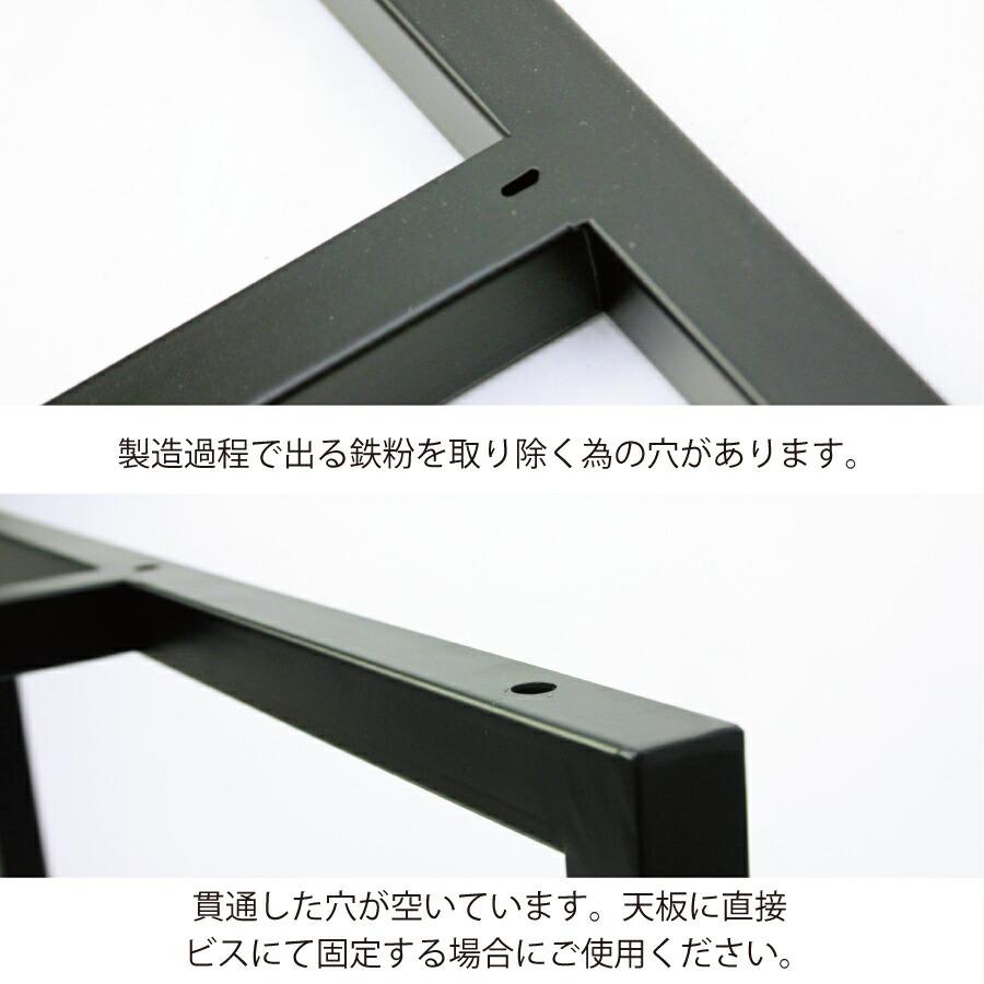 ダイニングテーブル ローテーブル 兼用 1枚板テーブル用脚 アイアン脚 2脚セット T型 鉄 ツヤ消し黒 2WAY パーツ DIY ブラック スリム