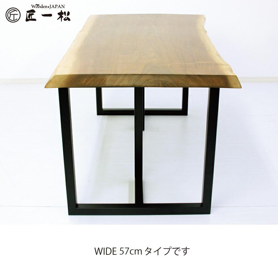 ダイニングテーブル ローテーブル 兼用 1枚板テーブル用脚 アイアン脚 2脚セット T型 鉄 ツヤ消し黒 2WAY パーツ DIY ブラック