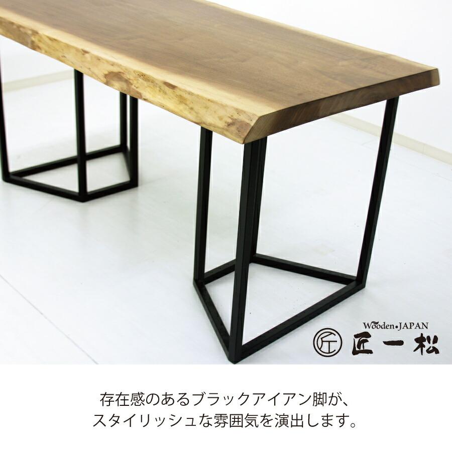 台形25mm角リビングテーブル脚 ダイニングテーブル脚 ローテーブル 座卓 キッチン 食卓テーブル 脚のみ 送料無料 DIY ブラック