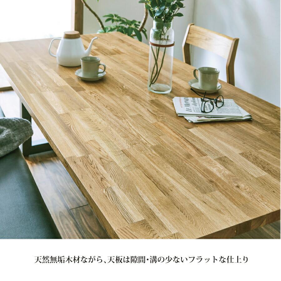数ある家具用木材の中でも、高級材料として使用されているオーク
