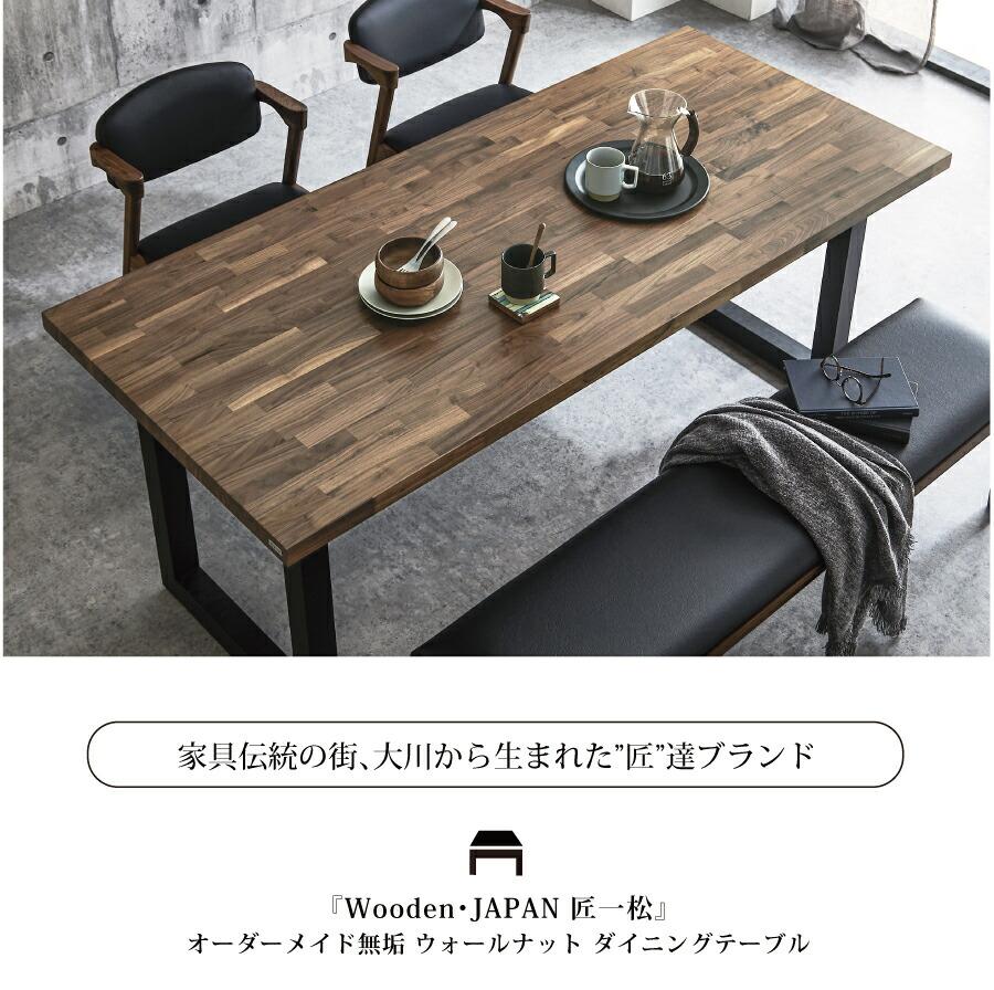 ダイニングテーブル + チェア2脚 + ベンチ1脚 4点セット 129,800円
