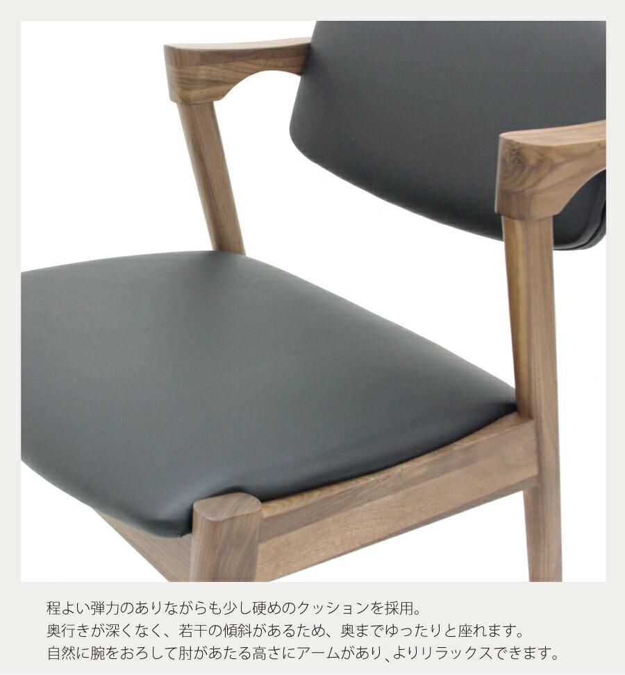 ダイニングチェア 材質:ウォールナット無垢材 塗装:ウレタン塗装 座面:PVC 合皮 ブラック サイズ:W530×D500×H800mm SH430mm 生産国:ベトナム