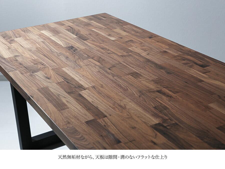天然無垢材ながら、天板は隙間・溝のないフラットな仕上り