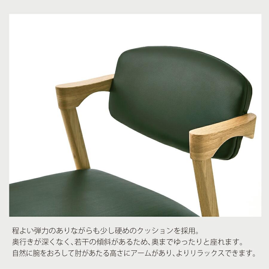 座り心地を考えた背面カーブと全体のフォルム。程よい弾力のありながらも少し硬めのクッションを採用。メンテナンスが簡単なPVCレザー