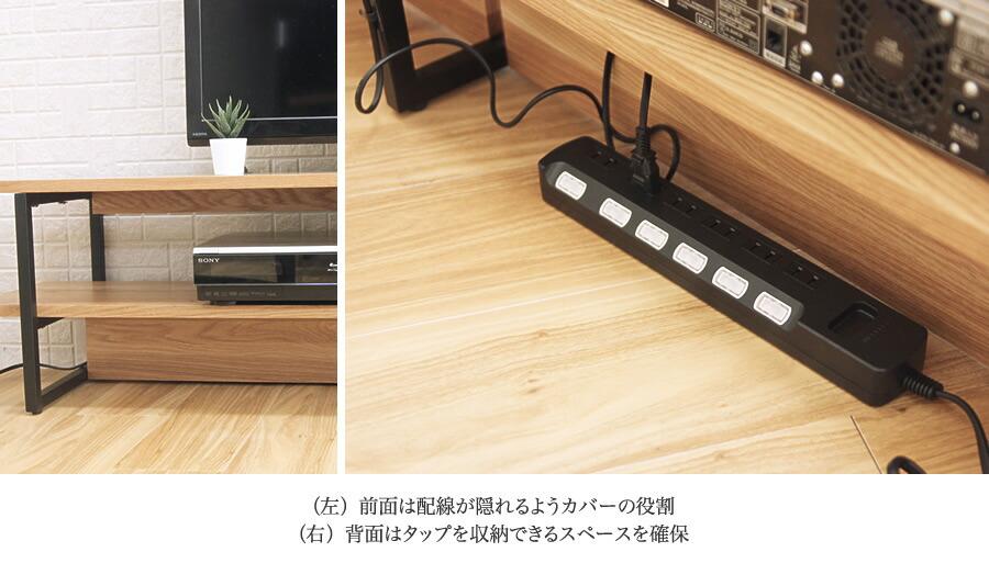 (左)前面は配線が隠れるようカバーの役割(右)背面はタップを収納できるスペースを確保