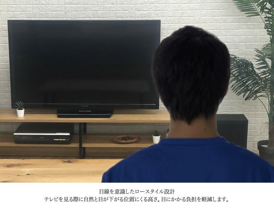目線を意識したロースタイル設計テレビを見る際に自然と目が下がる位置にくる高さ。目にかかる負担を軽減します。