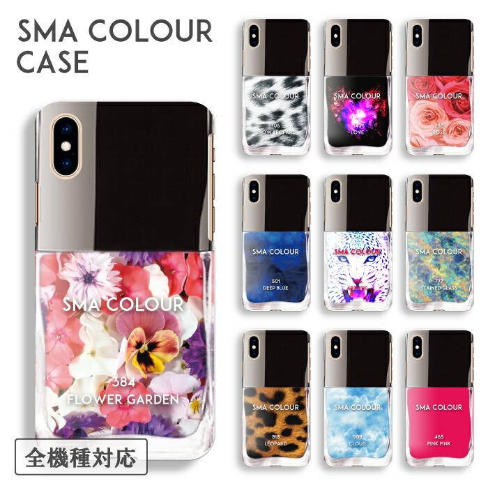 全機種対応 スマホケース iPhone6 plus ケース iPhone5 ネイルカラー nail color