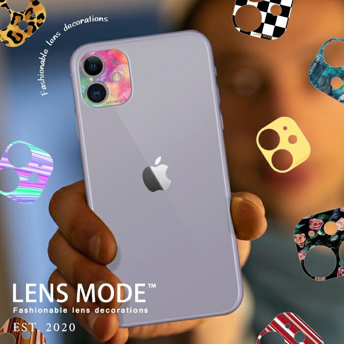 iPhone 11 カメラレンズ