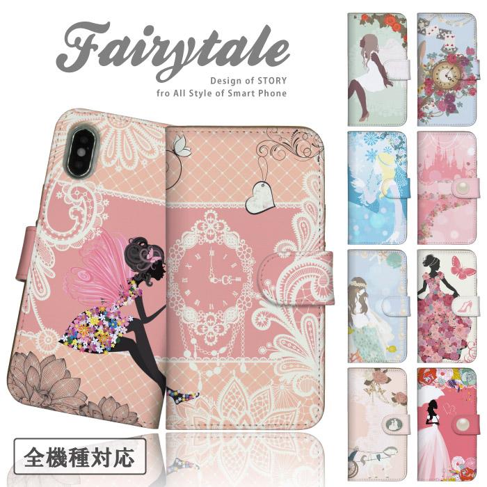 iPhone6s ケース 手帳 iPhone6 plus アイフォン6s iPhone5 iPhone5s iPhone apple 全機種対応 スマホケース