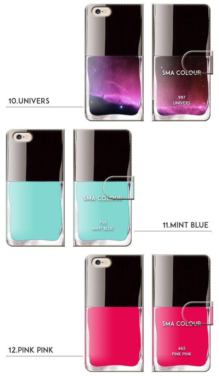 Disney mobile 手帳型 ケース SH-02G SH-01G 宇宙 univers space ティファニーブルー ミント ブルー tiffany blue pink ピンク