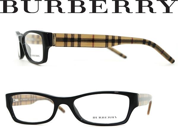 eaaed2a237 Burberry Eyeglass Frames For Women