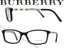 51a125e48380 Women s Burberry Eyeglass Frames