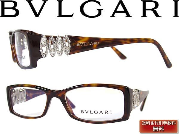 0c7b60736b woodnet  BVLGARI Bvlgari glasses frame spectacles glasses ...