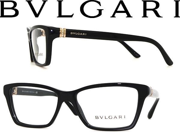 2ee502242f Bvlgari Eyeglasses Frames