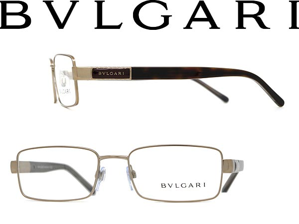1ce660a2ba Bvlgari Sunglass Case Replacement