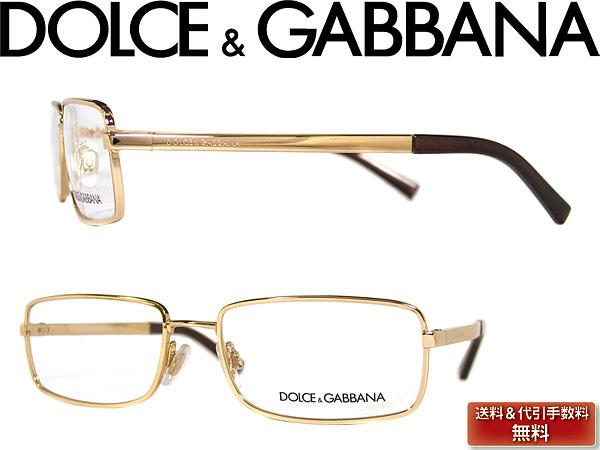 woodnet rakuten global market d g glasses frames