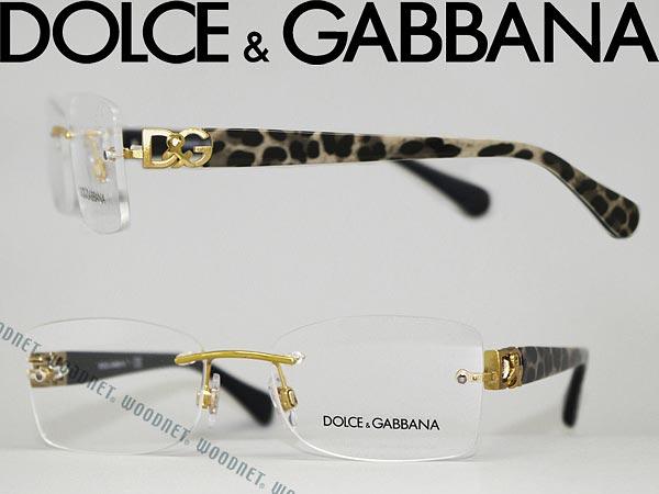 d10cbae595 Dolce Gabbana Men s Eyewear