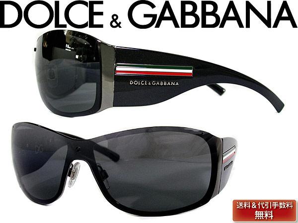 1fd689cd26c D  amp  g Dolce  amp  Gabbana sunglasses DOLCE &GABBANA black mirror  0DG-2061-253-88 branded mens  amp  ladies   men for  amp  woman sex for and  ...