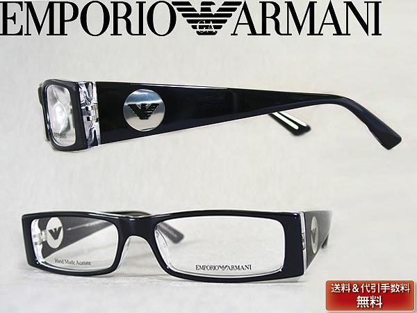 Armani Exchange Glasses Frames