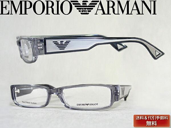 woodnet rakuten global market glasses frames an emporio