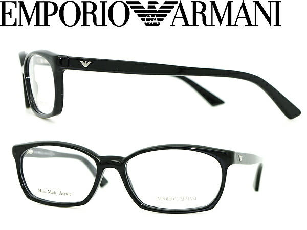 woodnet Rakuten Global Market: Emporio Armani glasses ...