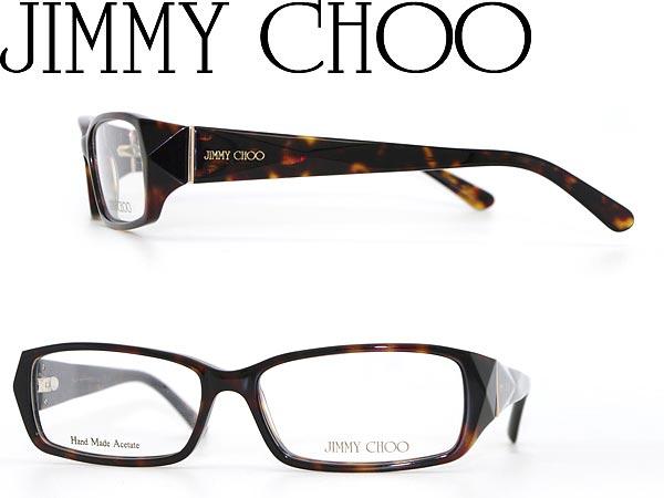 07bee1b11e7 who makes jimmy choo eyewear frames