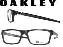 8b422caa978 How To Adjust Oakley Servo Frames