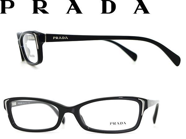 PRADAスクエア 眼鏡フレーム
