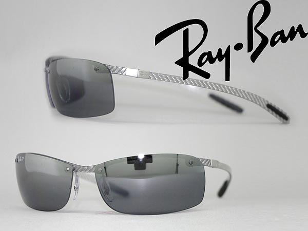 013c8494784 Ray Ban 8305 Polarized Sunglasses
