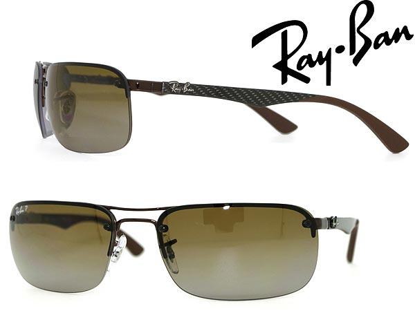 66071ff045 woodnet  Black mirror sunglasses Ray Ban polarized lens carbon fiber RayBan  0RB-8310-004-82 □ price □ □ □ branded mens  amp amp  ladies   men for  amp  ...