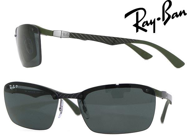 0354077cff Ray Ban Sunglasses Mens Polarized Fishing Sunglasses « Heritage Malta