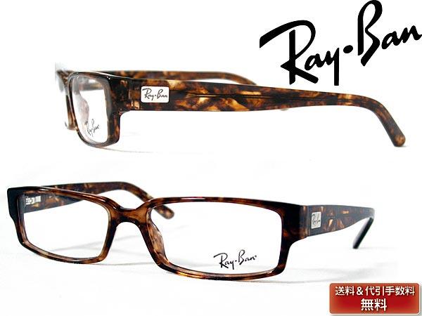 Ray Ban New Wayfarer Pricerunner « Heritage Malta 47087f70cc297