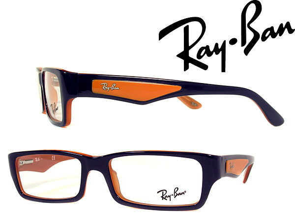9a8a491e87 Ray Ban Kinderbrillen Pink Orange