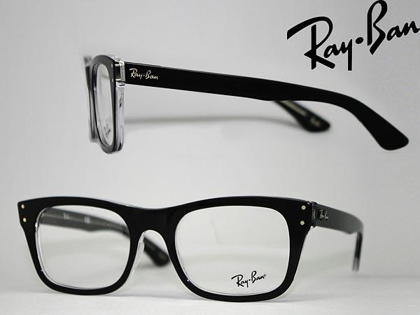 efe3c076cf5 Ray Ban Optical Costco