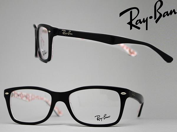 7d7cc46e3d Ray Ban 5228 Frame Size