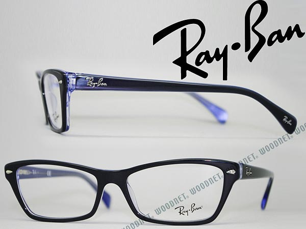 b9527a53d084 Ray Ban Rb 5256