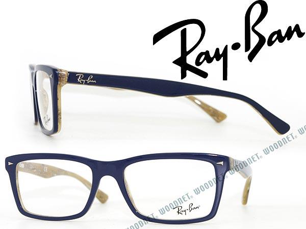 woodnet | Rakuten Global Market: Glasses RayBan beige square-ray ban ...