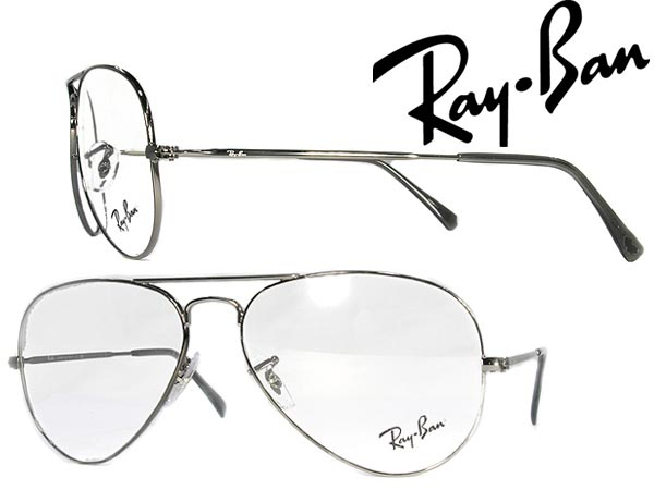 ee6ae5d0662d Ray Ban 6049 Price | Green Communities Canada