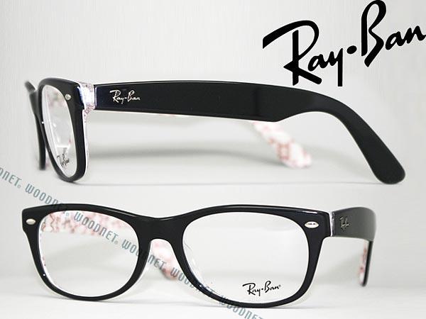 ray ban eyeglasses 4186. Ray-Ban Sunglasses DYLAN (RB 4186 ... 24f566f32f